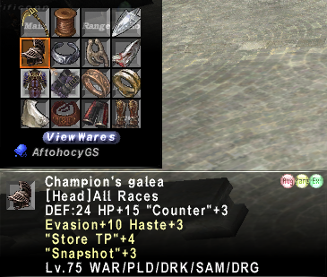 baelorn ffxi fuck gimp or confused or wtf meleeing player thread xviii sooner started apologies xvii fresssssssshhhh slow campaign visit media shits previous good clean give gimpconfusedwtf allowed fight town gear