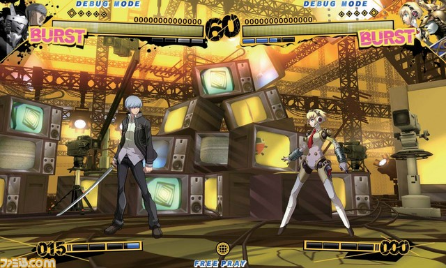 insanecyclone games ultimate will edition persona arena game with first digital each popular this well that released playstation tomorrow bundles color glasses bonus variations snag grabbed havent group already navigation able youll copy while price available subscriber 3999 happen plus 2799 bundle 5991 when offered were would normally voices further version come