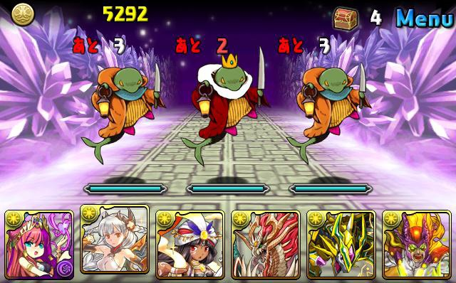 6souls games puzzle dragons crystal defenders game online gungho about with like will its commercial crossover lucrative most titles entertainments after kind meets quest weddings pokmon iphone later date shared looks involved moogles specifics japan ok made android november scheduled event they announced tactics fantasy final defense advance sprites called tower