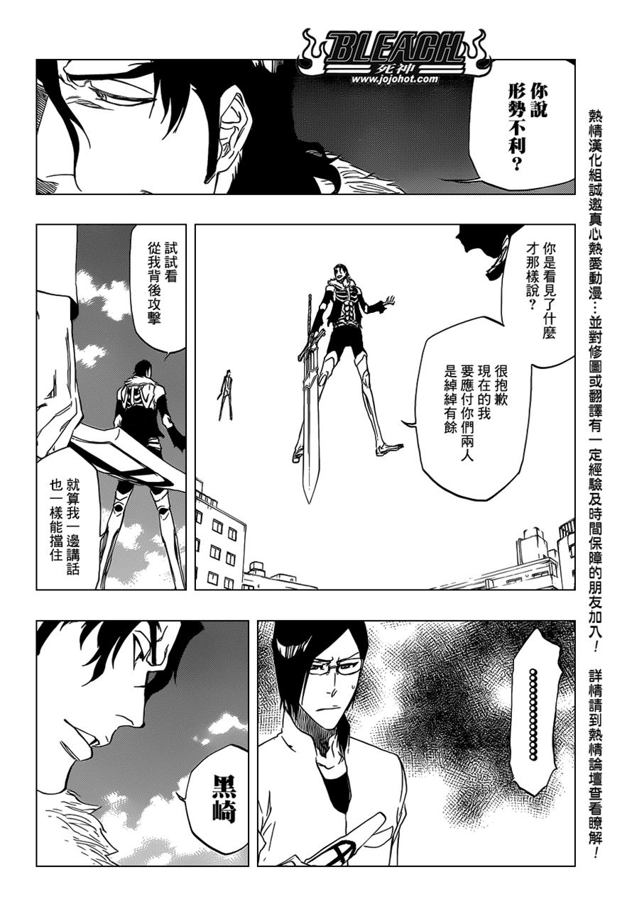 insanecyclone anime kubo that with this where have wasnt just about when much thing dont society really personally know soul what most think being inept honest their even sure proved focus here story demands fucking unique repeat else didnt lost already done would helped editors criticism point accepting once cast characters powers