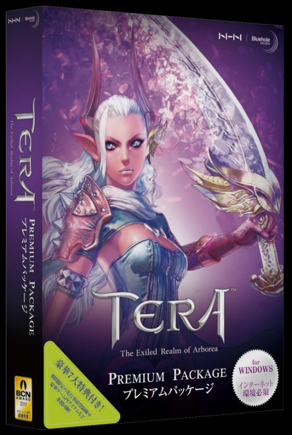 senji games that could supposed korean looked have update thanks been wrong text think about well terak-tera apples looks didnt edit door