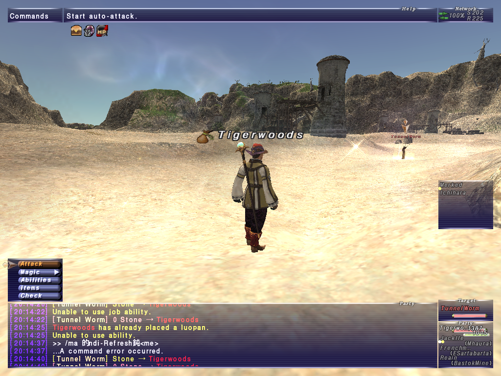 cream soda ffxi inventory possible regen have doing more gear other could that telchine think should enhancing magic duration mentioned already haste lasting refresh rdm aquaviel longer besides just uses added well than intensive somewhat counterproductive what seems things findings mechanics compared else geomancer skirmish intentions augment room certainly issue course however also