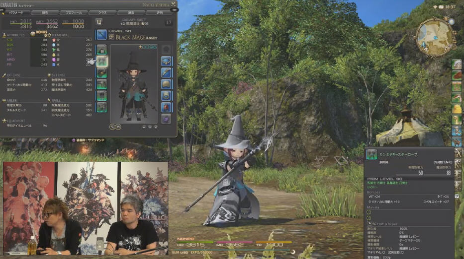 enygma55 ffxiv coil this fuck months that doing main drop though yoshida been have nice some goodies with like never nothing amen change even getting gear your chance subject ilvl welfare crap altered system account renewal automatic single says anybody what care random number hard game dont live producer from part xiii