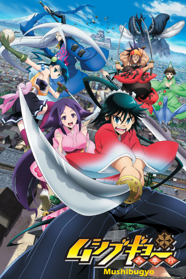 elcura anime fuck more grows right shut want hopefully just annoying like with agree mostly secondary character mushibugyo main find characters