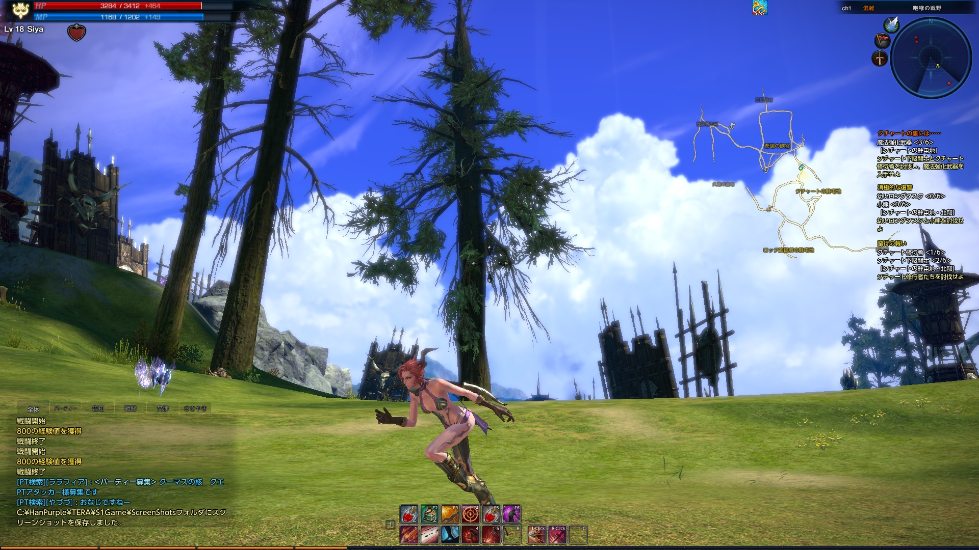 siya games opening gameplay trailer experience preview online media removed heres tera