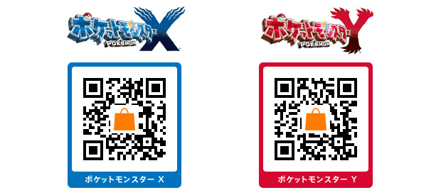 rokku games have pokemon them load boat thats like adding dont give best added away regenerator slowpokes bold