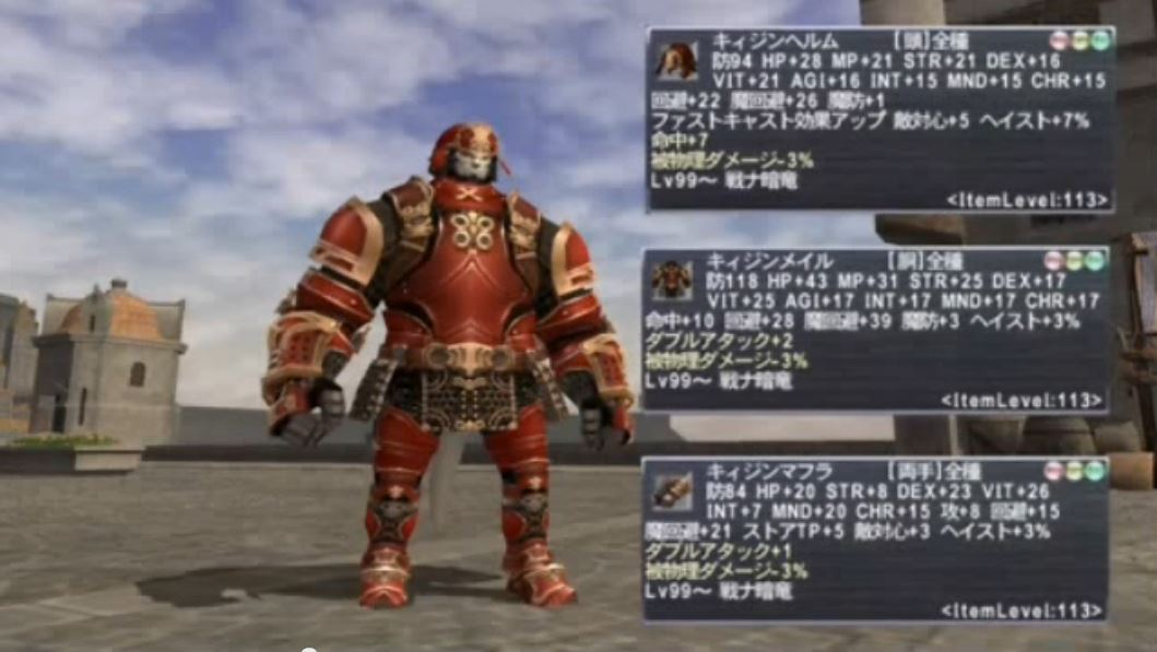 gwynplaine ffxi nice instincts player setup traits with into actually nmhnm used course there challenge fight adventurers transformed beefed video would secret 2013 that they maybe winner gets vanafest contest hold some monster