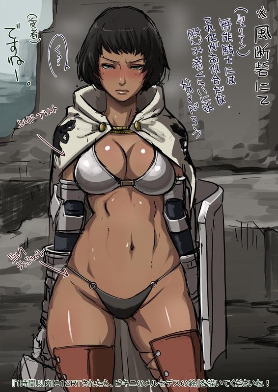 insanecyclone general again nipples damn thread image xxxviii there random