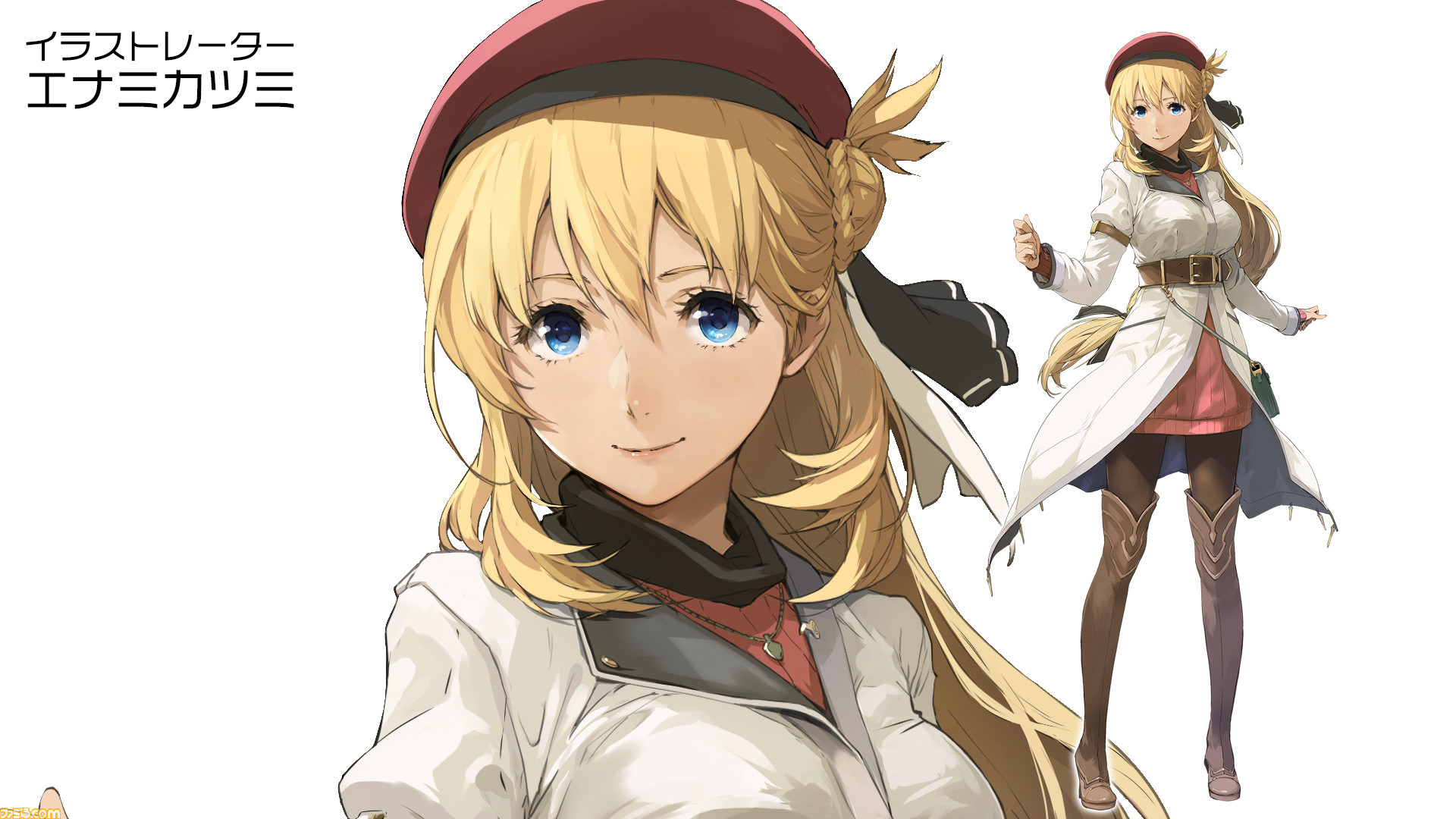 corrderio games this game considering fights back hold expecting them hard series spoilers steel cold thats falcom grind plan definantly neat thanks trails