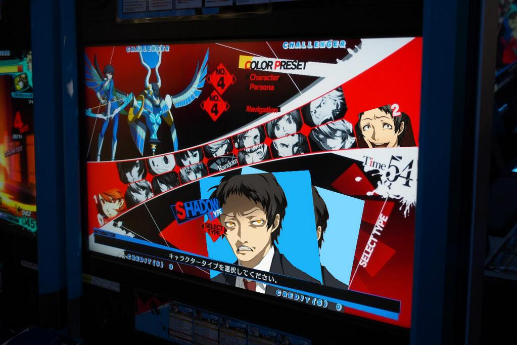 kaelan games game dumb this stuff theres looks still goddamn ultra love hold ultimax aside persona suplex