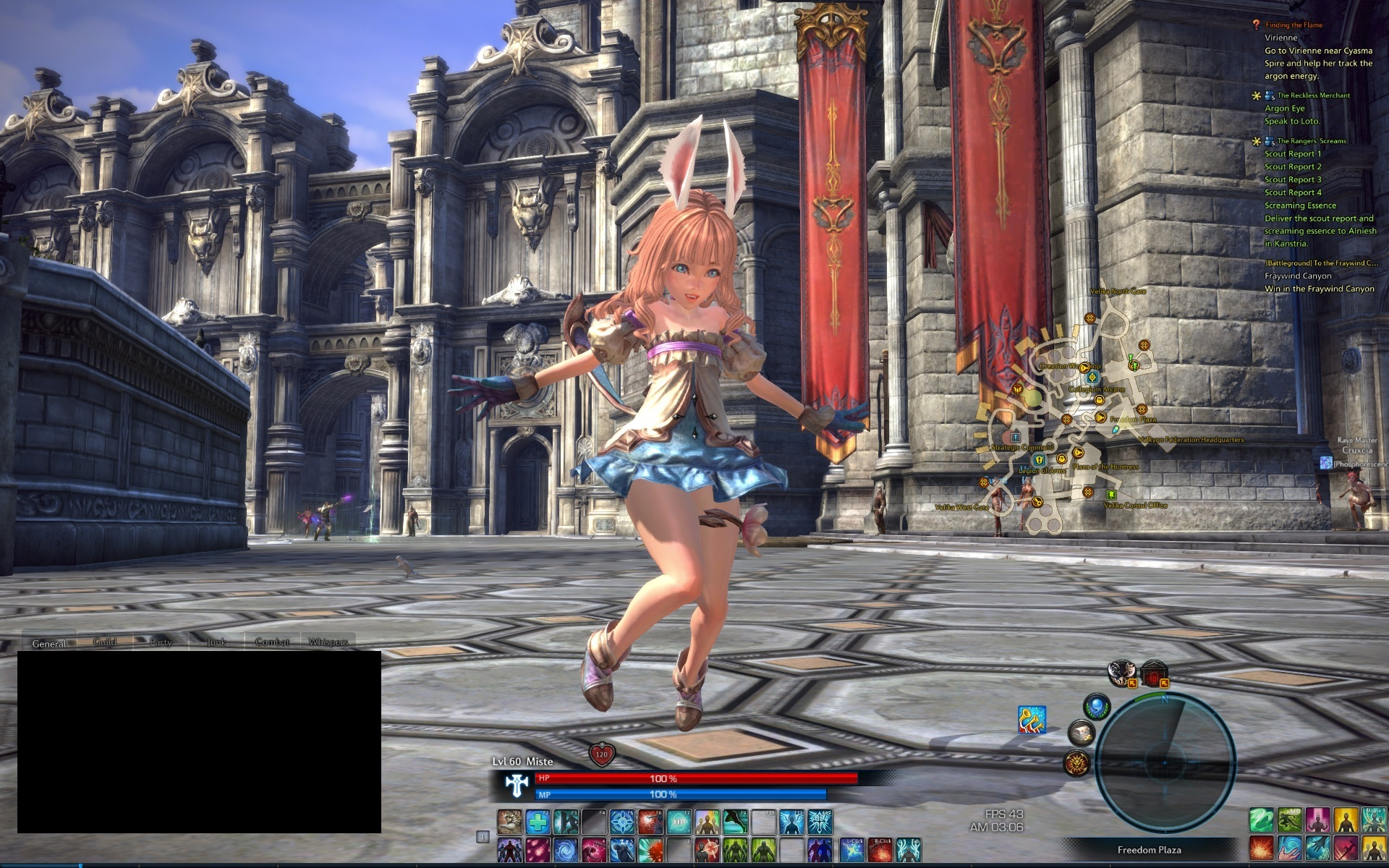 mistral games carried praetor secret recent accomplishment thread tera