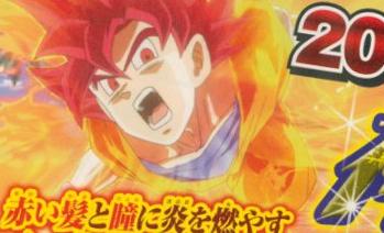 insanecyclone anime tier movie shit that goku trashed movies cooler both seeing back broly lord slug 2013 ball episode bardock dragon fuck dumb tree might