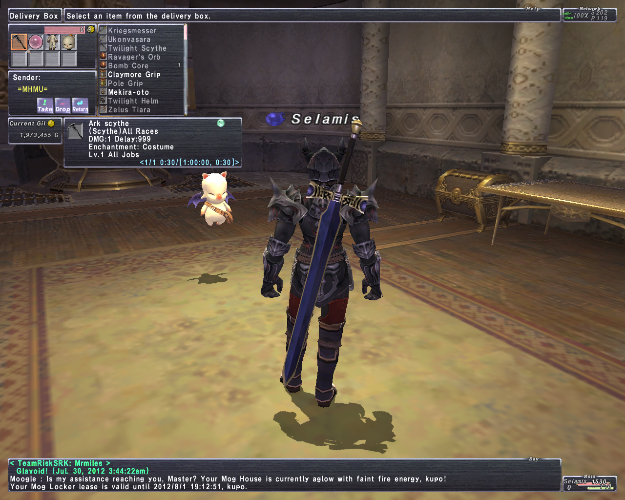 selamis ffxi prize scythe that consolation kill worth anything didnt losers sadly actual wasnt begun hitting giveaway vanafest golden gobbiebag isnt bitching about talking