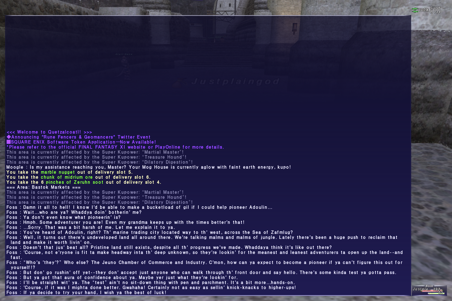 6souls ffxi think require posts more even havent they talked about something some gardens likely matsuifujito monstrosity thats probably play-as-a-monster discussion mining adoulin 3272013 update dat system isnt independent seekers said themselves been development that