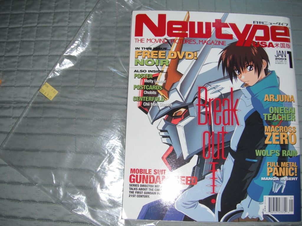 omniyoji  stuffs sold games weeaboo magazines