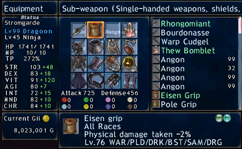 stromgarde ffxi this points 3000 2000 motentens update notes also explains were looking have figured appears edit wiki weird versions strvit kick skills mystery solved dragon strdex thanks wrong both weapon least they