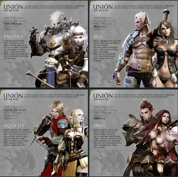bombur games will expansion class dungeons areas feature server events wide more dpshealer hybrid mystic there rune system also oct5 when this game ready aeria from online still world western releasing bless called blazing next korea market over fire