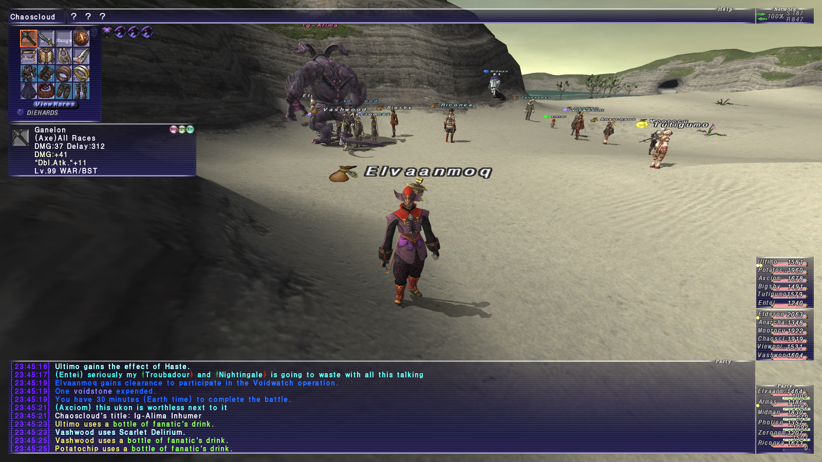 imoq ffxi fail from ffxiah randomly this spotted thought screenshot pretty before fucking last xiii time talling posted sure random
