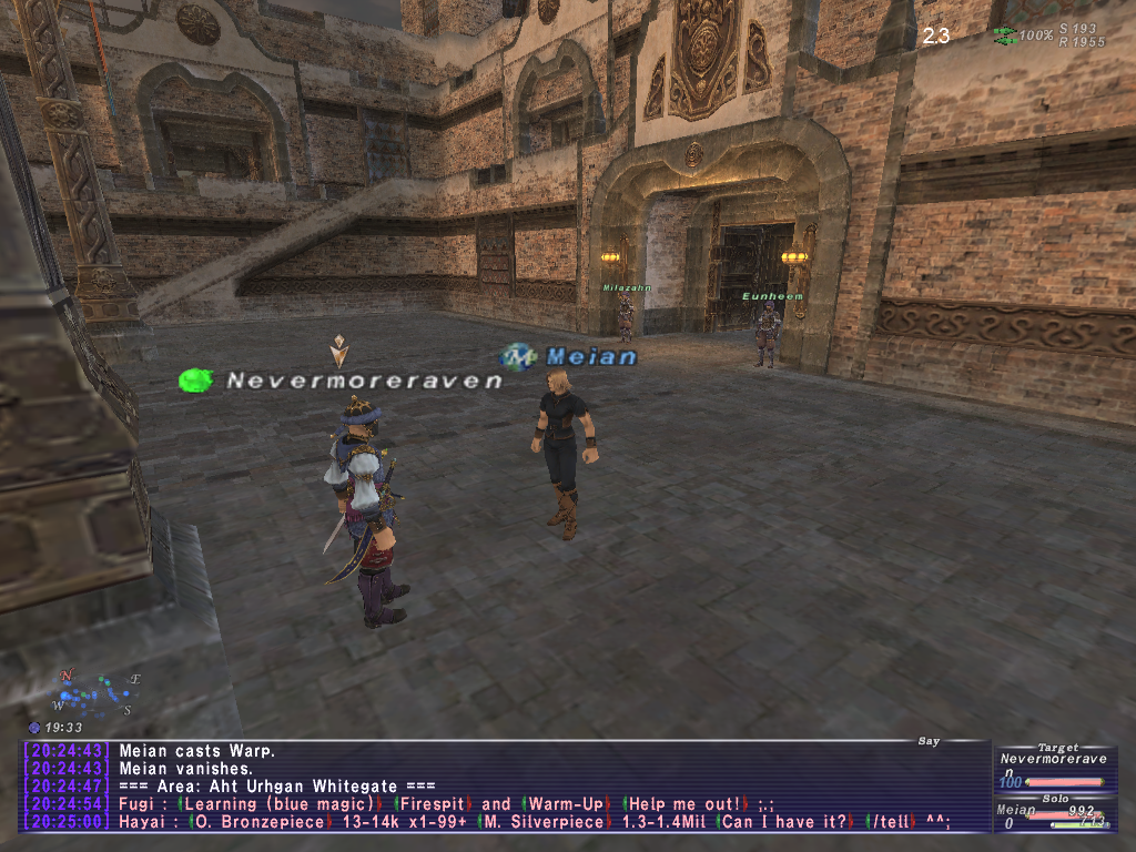 meian ffxi names adventures from mule gardening galka randomly player dumb generated