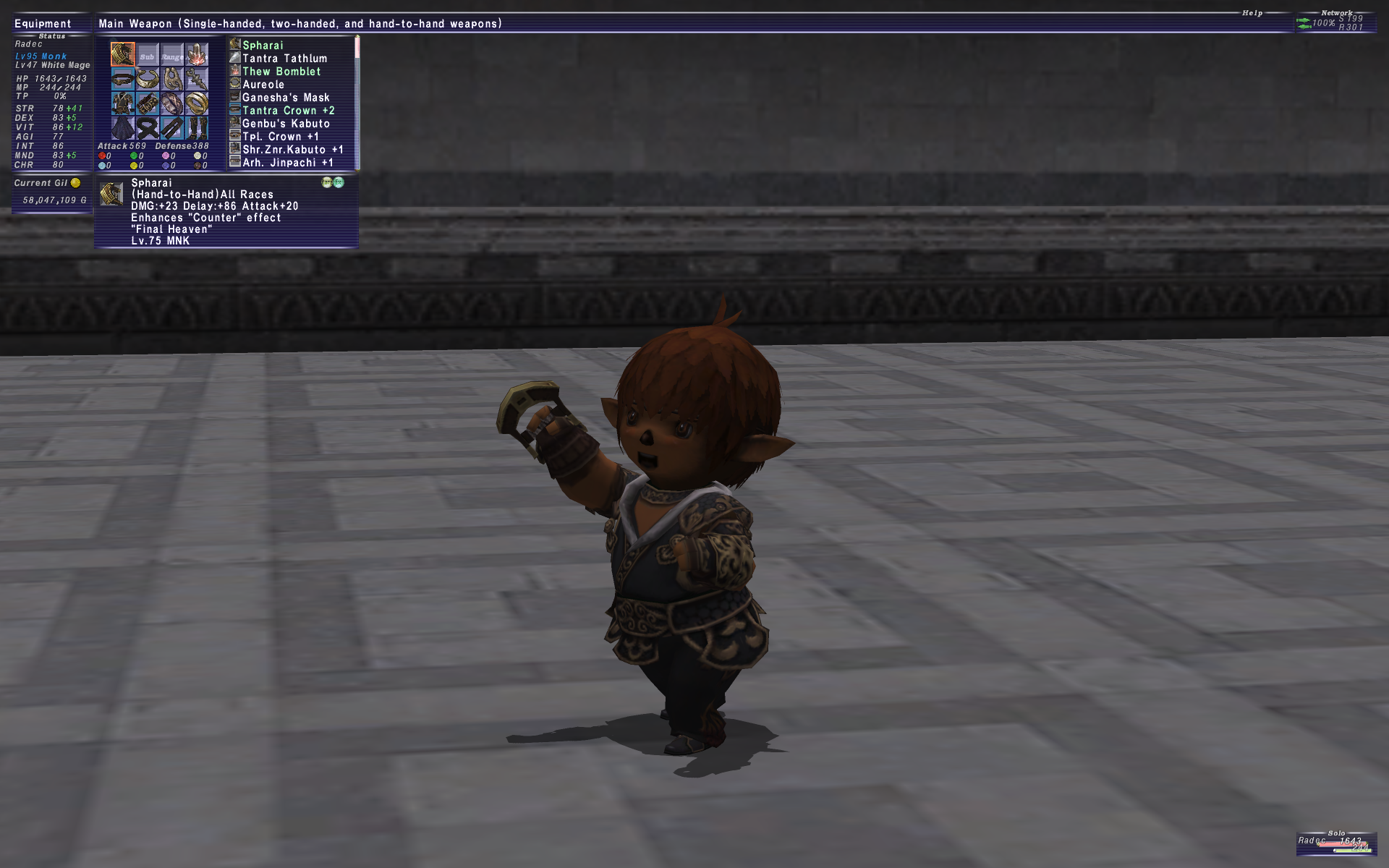 radec ffxi doing this that comes love down proph also caliburn grats tool shame like prophett moirai leviathan list relicmythic weapons seems completed known time long forever