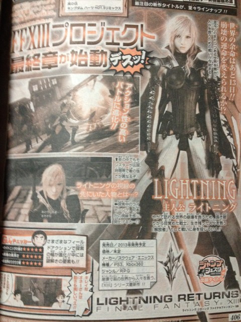 insanecyclone games lightning vuitton louis starring expecting when xiii-3 returns this bump