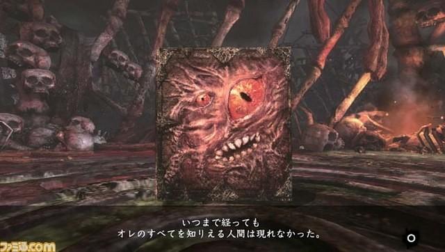 doombear games soul sacrifice toukiden