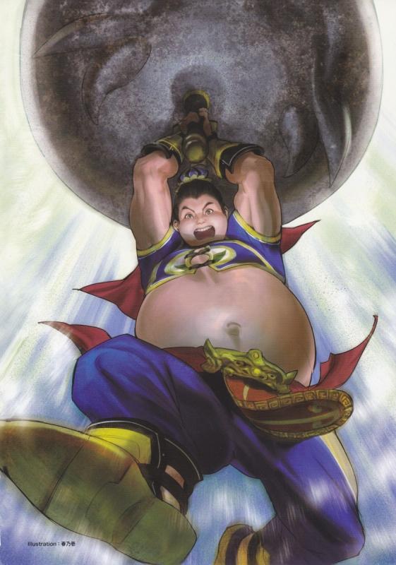 skai general again nipples damn thread image xxxviii there random