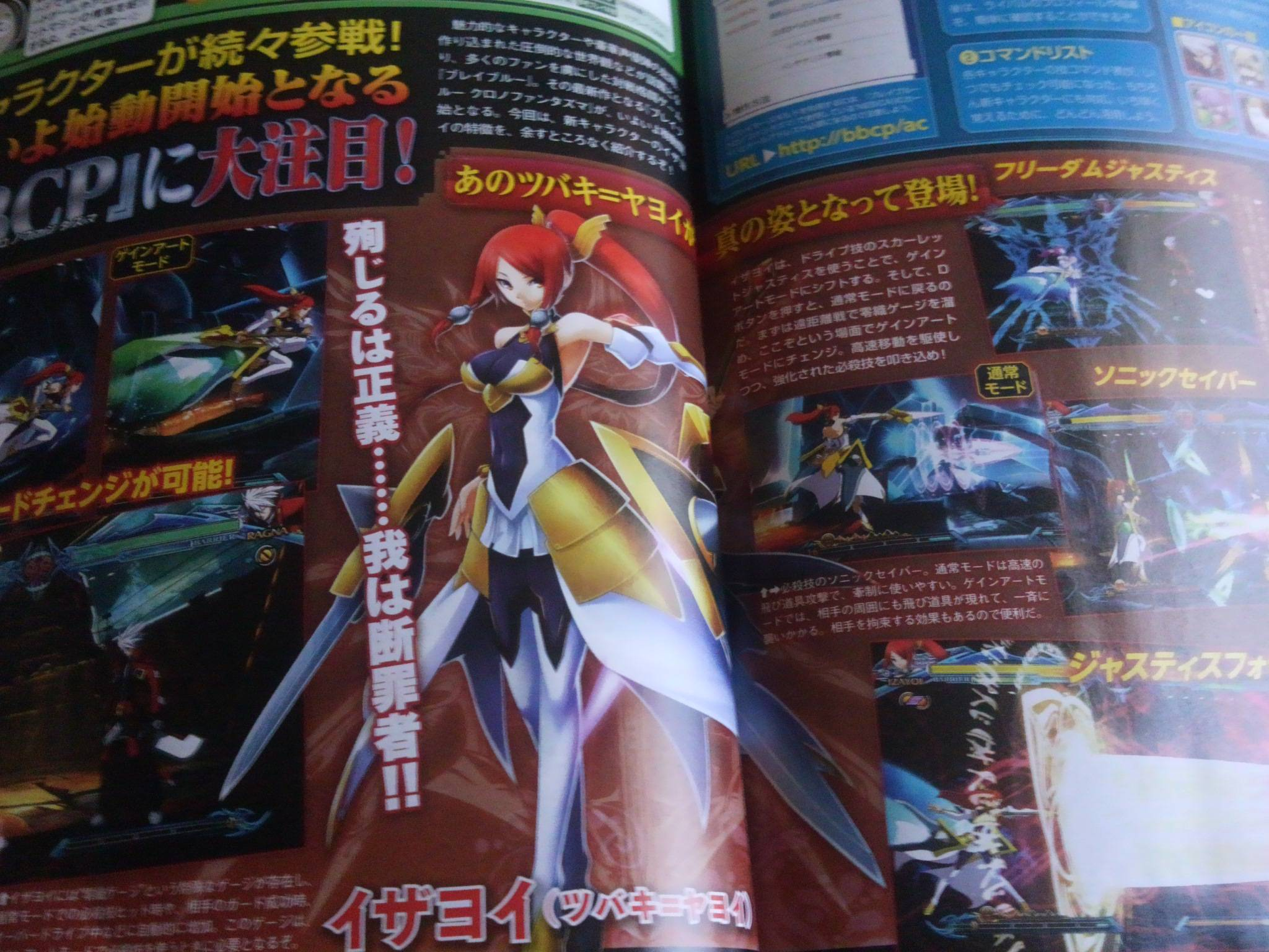 insanecyclone games with characters system guard mode from your blazblue gauge fighting players entertainment quickly unique attacks barrier crush when story celica will natsume kajun featuring faycott also revamped abilities lambda playable opponents using extend perform chrono phantasma playstation flashy take drive combos brand joining meter skills summer roster features stylish