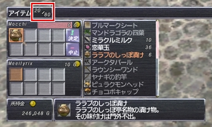 slycer ffxi will this these month have stats accuracy obtain being ambuscade abdhaljs animator displayed were trusts available settings players currently stat onto next separately caps recipe plans because merits should categories before magic same 2016715 considering added whereas from into what jobs item which slips storage possible pretty update mentioned making