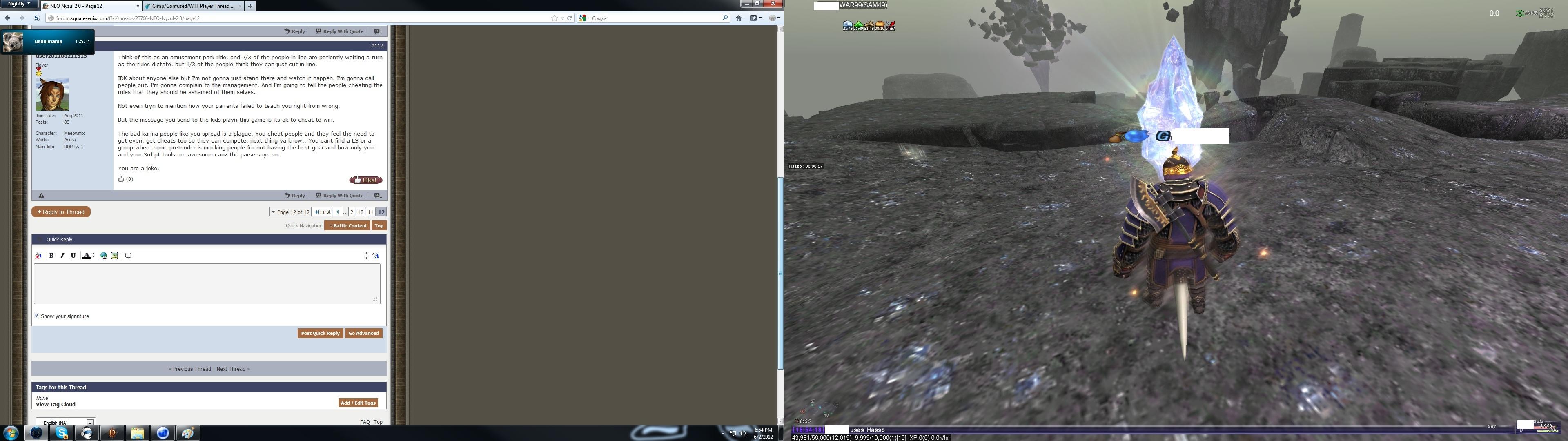 NEO Nyzul 2 0 [Archive] - FINAL FANTASY XI Forum
