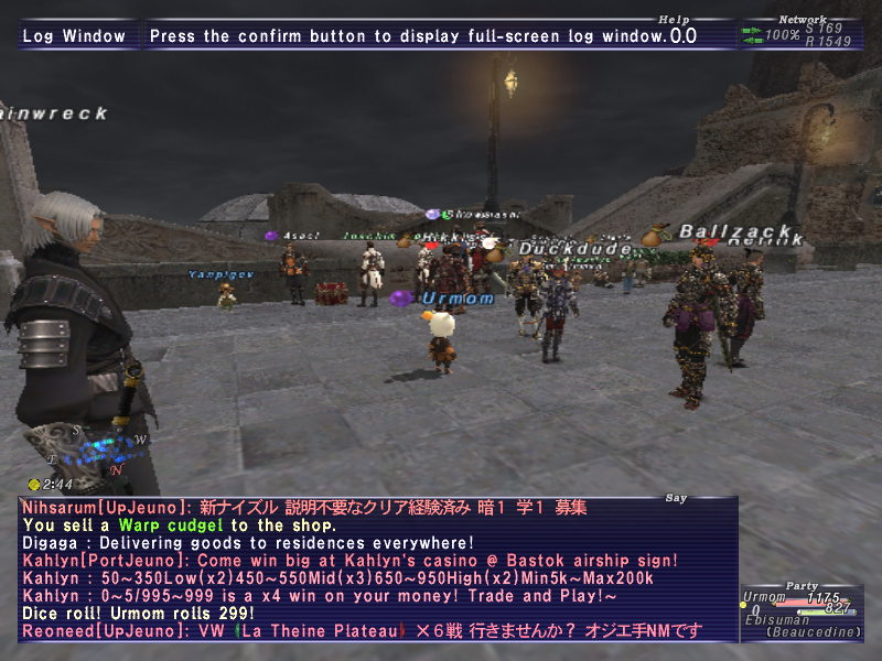 dasva ffxi ridiculous they though support need getting xxvii thread question okay this bullshit numerals roman random