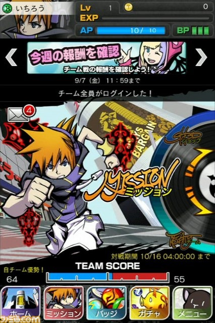 6souls games with sale release twewy price regular half importantly option live remix ends world language japanese only more