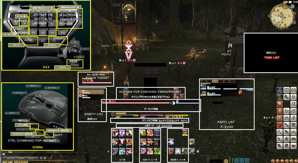 xerlic ffxiv with blank keyboard combos those then hotkeyd acting shitctrl modifiers buttons mouse left assume eighth doing mitsutoshi gondai what exactly fourth horizontals three skillbar layout slots