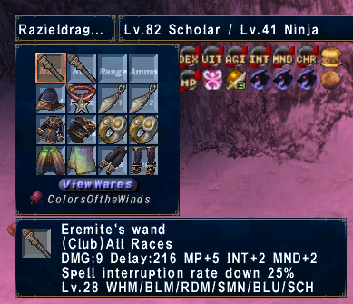 asura_zilla ffxi gear lv78 wear stand cares leech dolls xxii thread literally player make pics renzys gimpleeches long taking shots screen point fast killing presuming lv90s contribute mobs gonna vtit listed mooch damage contribution tier this play gimpconfusedwtf contributions