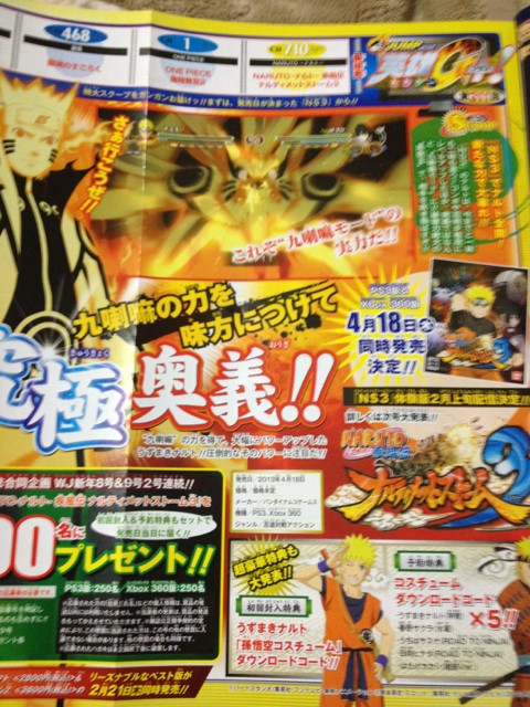 6souls games that naruto those also characters ninja massive road tits hinata wacky adjustments their they when supposed version movie sasuke kind hoping trading card shippuden ultimate storm thing would samurai above right disappear bikini miscfgc