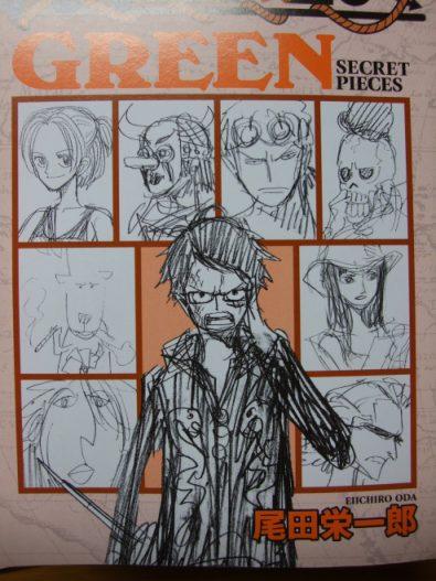 stilzkin anime more which what boss going guess final thats thread piece true arcs still