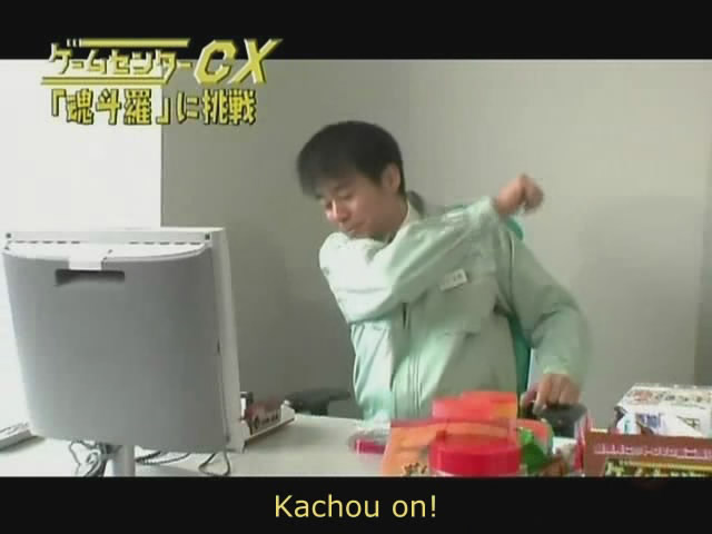kaisha games also audio which track original kotaku narrator much with japanese episodes more them subs subtitle tracks just into back splicing shame without chance possible enjoy those translating releasing working sa-crew stripped tamage will likely there someone segments local releases should country donkey kong soon links from getwatch awesome shit