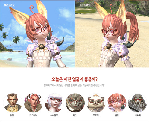 senji games being time limited they think cool them people sets skin weapon deals cause impulsively more in-game event available making really that theyre personally sense 15k weird getting cash shop alright ended were marketed surprised constantly wouldnt tera only anyways makes switch