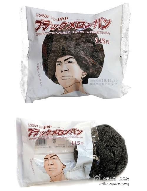 samanosukeshiva general face show image thread xxxv random