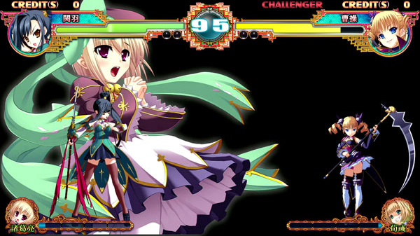 6souls games shin koihime musou 2011 release official site arcade date july 2013 demo 2014 february romance three kingdoms arcadepcps3 engi otome taisen sangokushi adaptation with title english abundance girls