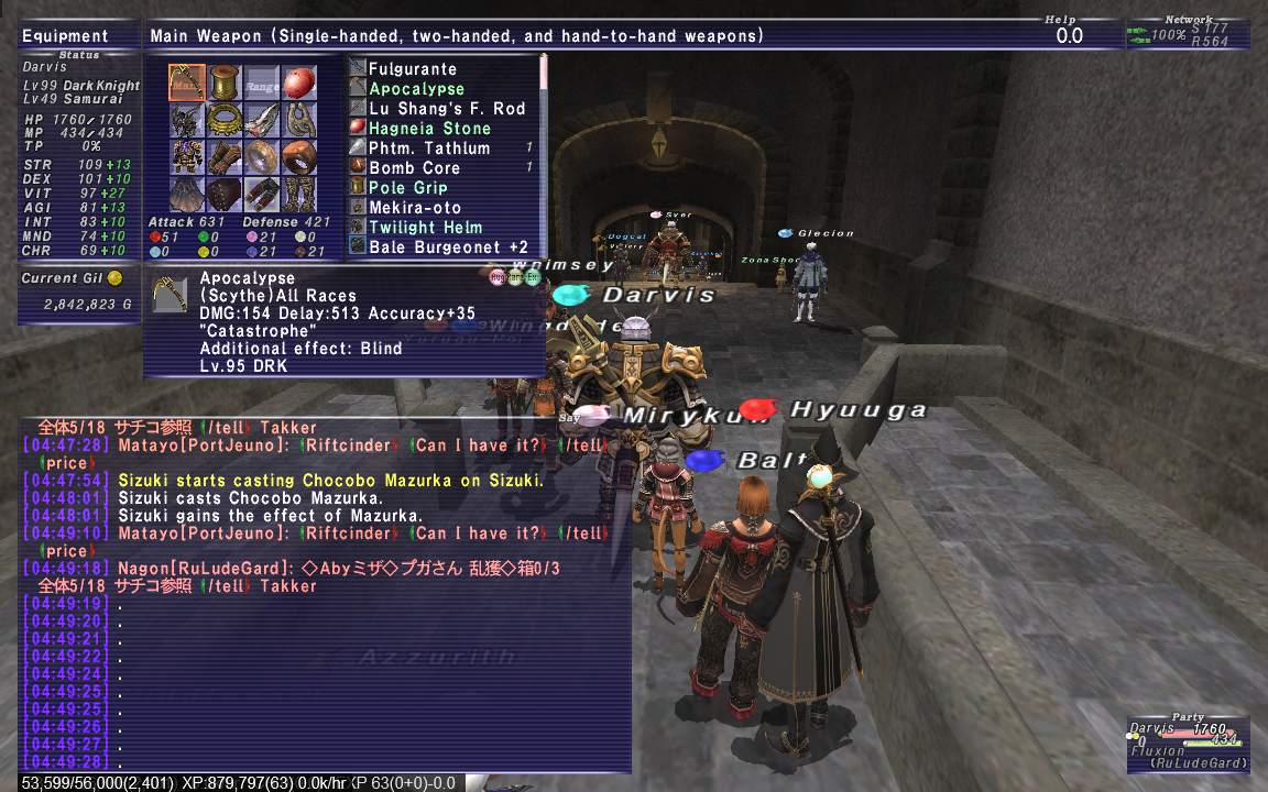 fatty ffxi doing this that comes love down proph also caliburn grats tool shame like prophett moirai leviathan list relicmythic weapons seems completed known time long forever