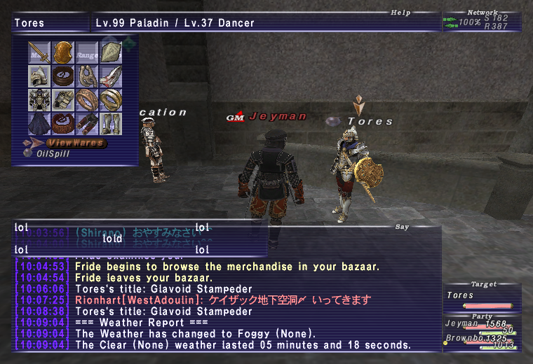 dejet ffxi your bear also thread time spend fucks unemployed paying this economy taxes rest players sucking would without cock addictions german full about they money their commenting plays into wouldnt were social angry xxiii player guys rude being trying impress decade almost gimpconfusedwtf jobs enough well playing started dont