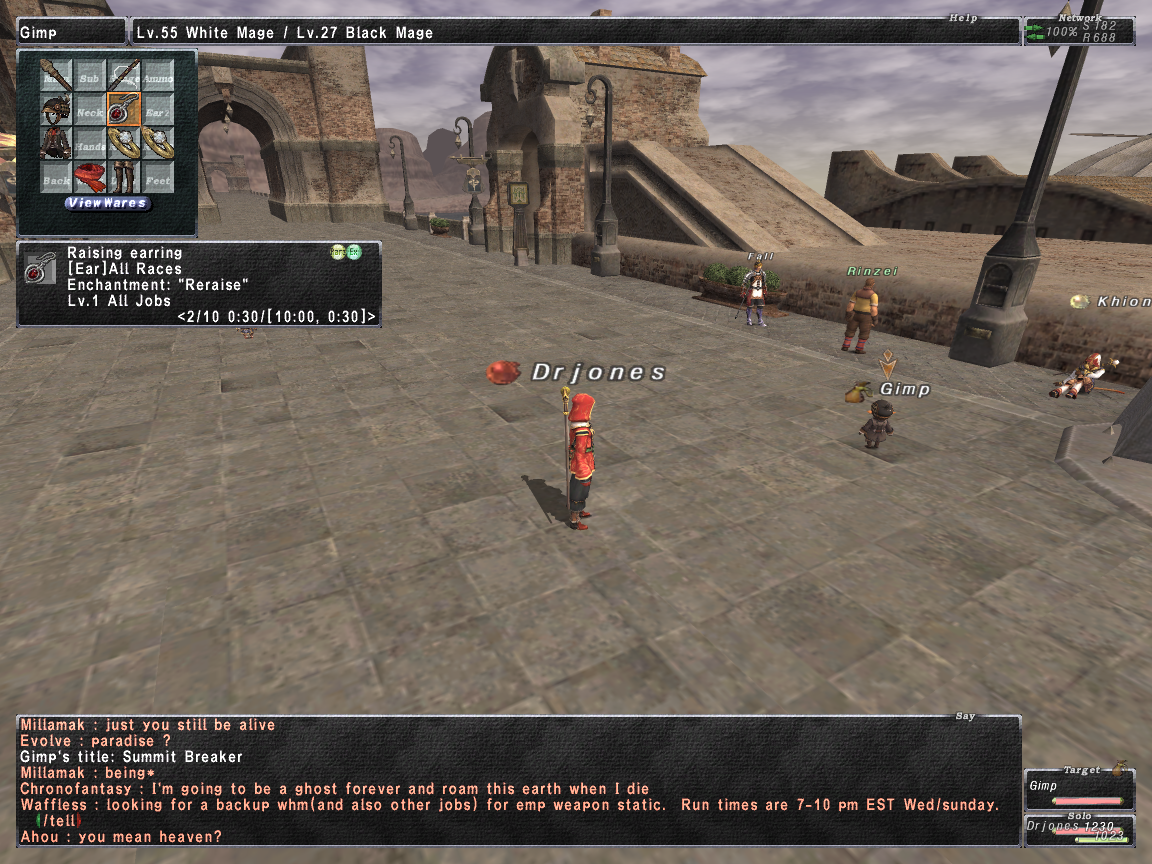 gogglehead ffxi names adventures from mule gardening galka randomly player dumb generated
