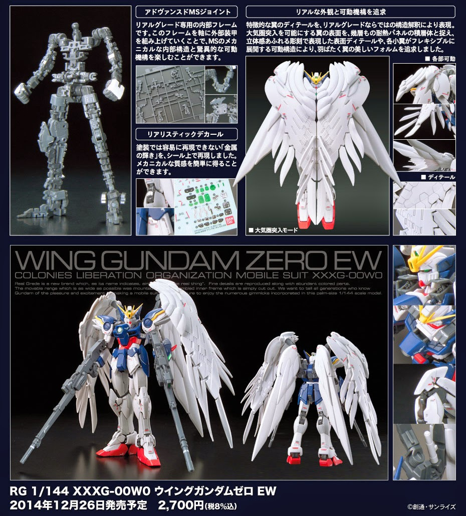 insanecyclone anime team enemy talking already sold grimoire using captain axis twilight discussion series this 127287 spring gundam