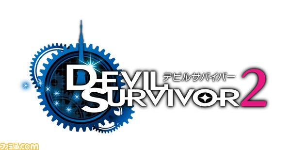 insanecyclone games devil survivor with tensei megami shin from japan school invaders your messengers them year while student protagonists america choices lead this will save join battle north nintendo once coming hes septentriones sequel being mysterious characters links introduced social similar bonds system persona keeping hasnt increases effectiveness friendships strong forming build