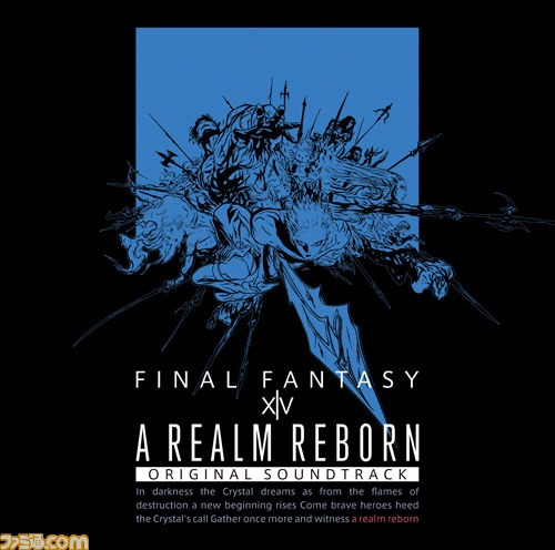 6souls ffxiv thread discussions information realm reborn news xiv