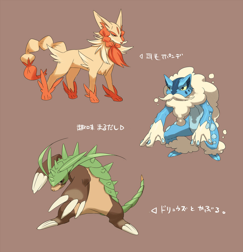 odinslaw games have pokemon them load boat thats like adding dont give best added away regenerator slowpokes bold