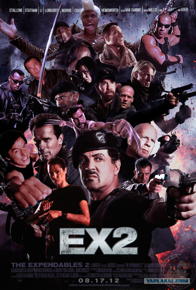 galkaeater entertainment expendables