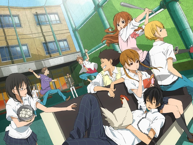 elcura anime haru shizuku innocent personality wouldve very thought friends turns have that actually with romance fresh perspective super-troublemaker they confess cold-hearted girl would only person cares type summary mizutani grades yoshida kaibutsu-kun tonari becomes notes lesson when accidentally delivers convinced