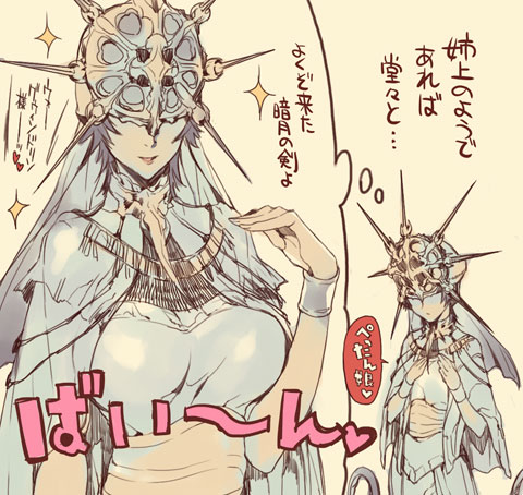 caiyuo general again nipples damn thread image xxxviii there random